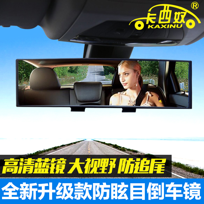 Big vision car rearview mirror reflective lens anti glare blue mirror car interior side mirror angle lens blue mirror surface