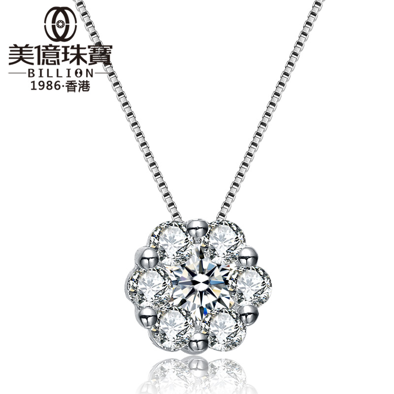 Billion/k white gold diamond pendant necklace us billion us billion jewelry counters the same paragraph happy flower cluster