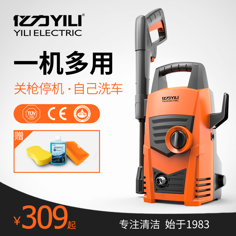 Billion of high pressure washing machine v household electric car washing device portable washing machine washing pump water gun brush car