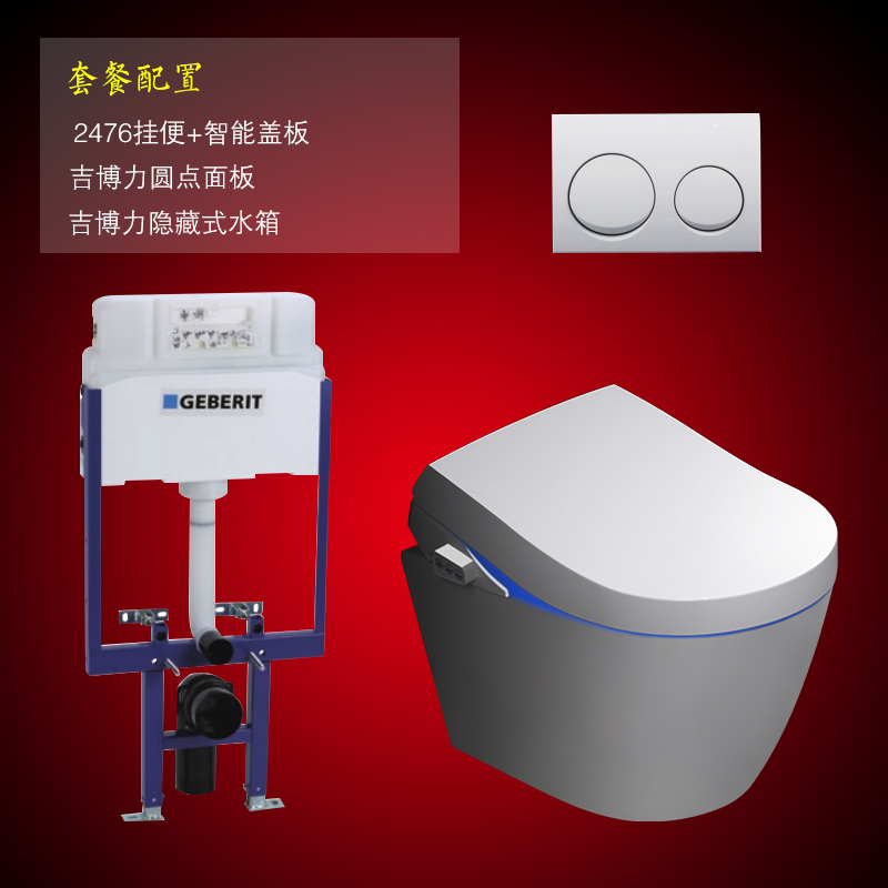 Bin fen wall toilet tank hidden buried in the wall hung toilet toilet toilet can be equipped with geberit tank