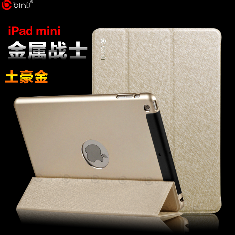 Bin li ipad mini4 protective sleeve mini2 protective sleeve korea apple ipadmini123 mini metal
