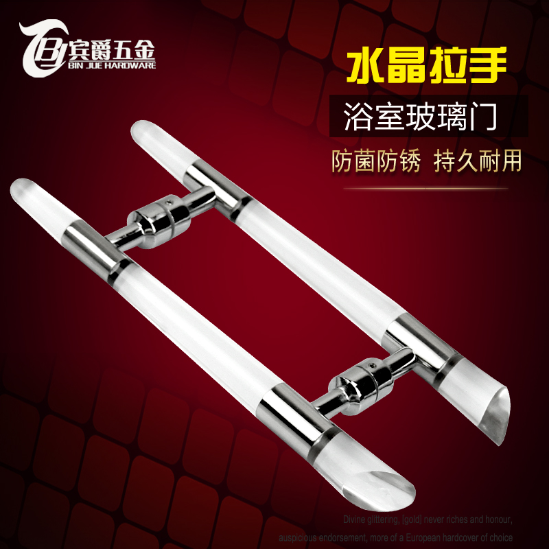 Bin mg hardware bathroom modern crystal stainless steel frameless glass door handle door handles shipping