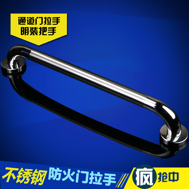Bin mg thick 304 stainless steel bathroom handrails handrails bathroom bathtub slip elderly and children ann wide handle shipping