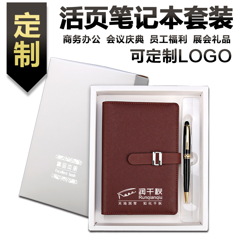 Binder stationery notebook notepad a6 notebook pen pen office stationery business diary book
