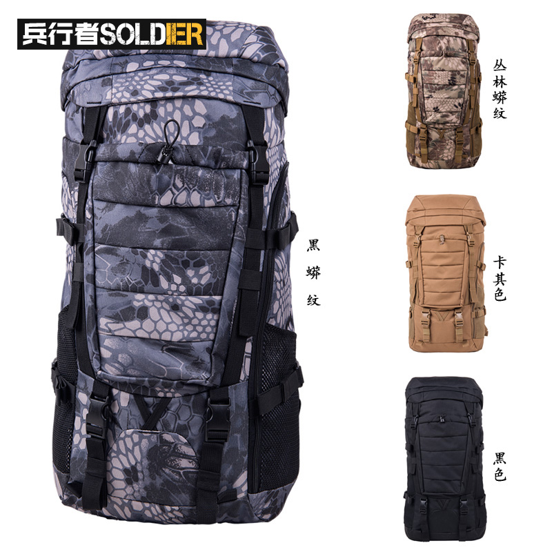 Bing walker new spatial and temporal tactical military fans of outdoor mountaineering backpack travel backpack shoulder bag large capacity backpack