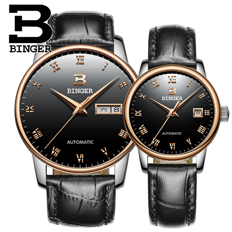 Binger accusative genuine watches ladies watches automatic mechanical watch waterproof watch female watch lovers watch female table