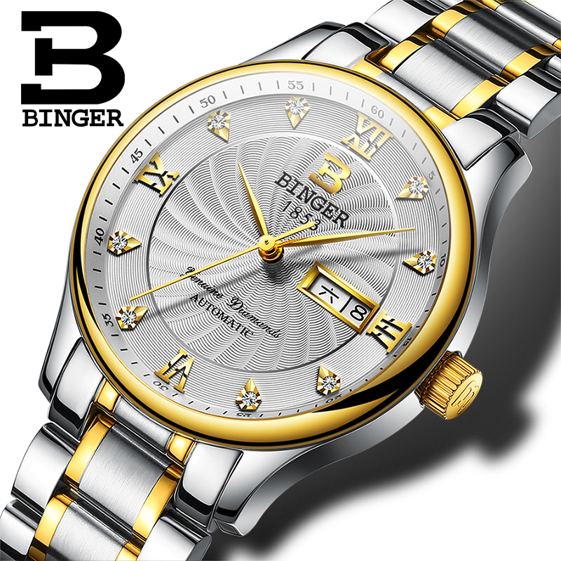 Binger accusative male watch men strip waterproof dual calendar quartz watch fashion trends round tyrant gold