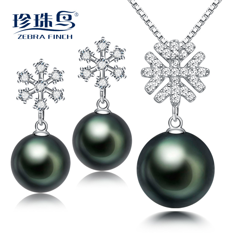 Bird pearl jewelry charm black sea water pearl pendant earrings set 13mm centimetres however light flawless perfect circle