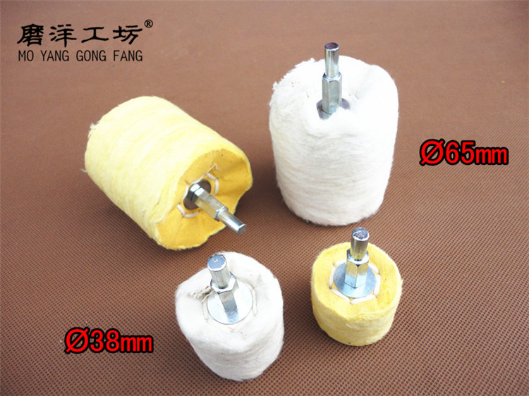 Bistrique bistrique bistrique white cloth yellow cloth jewelry polishing cloth polishing wheel grinding cylindrical grinding 6mm
