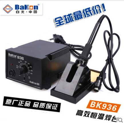 Bk936 temperature soldering station thermostat white tip soldering station 936 electric iron soldering station