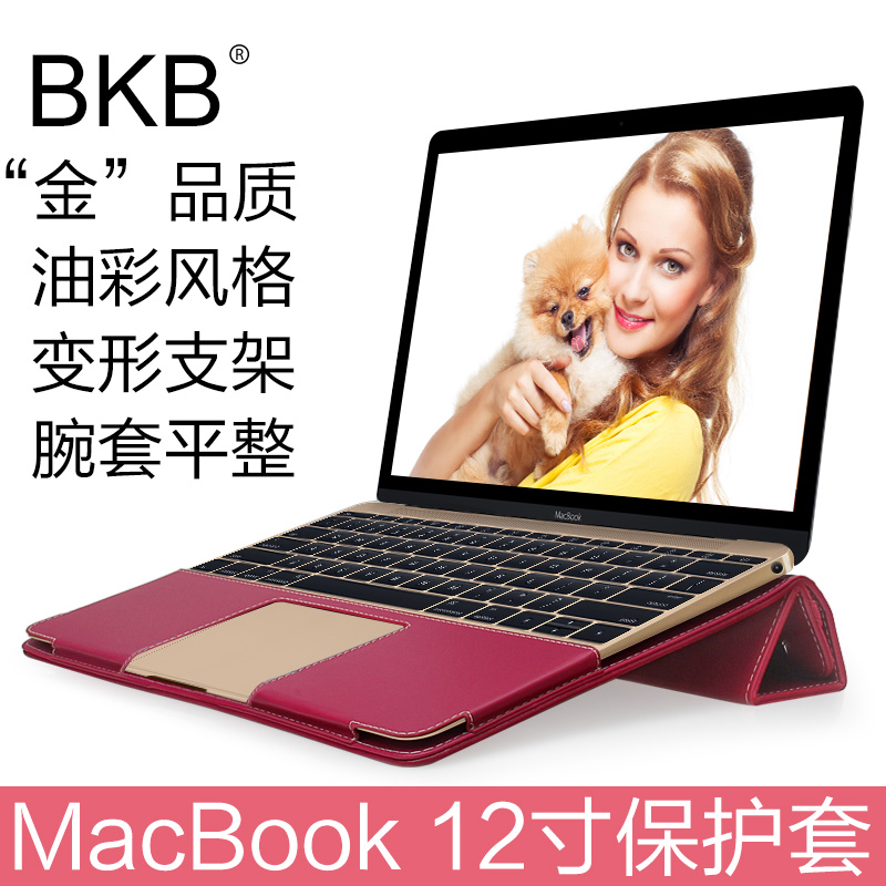 Bkb apple laptop bag macbook pro 12 inch folding protective sleeve leather interior package protective shell