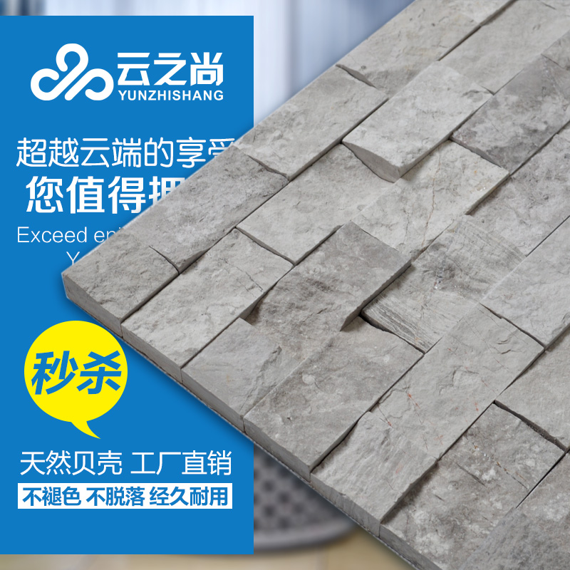 Black and white long section of high and low black and white roots uneven stone stone mosaic stone mosaic mosaic code