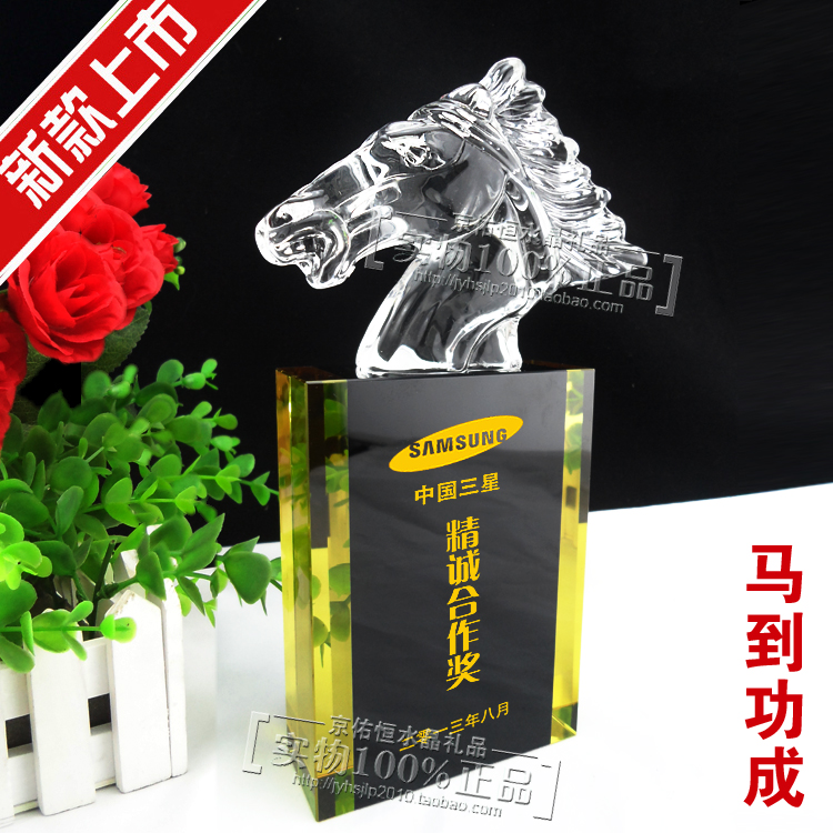 Black crystal trophy metal trophy award commemorative gifts horse to get off the ground medal trophy custom lettering free production