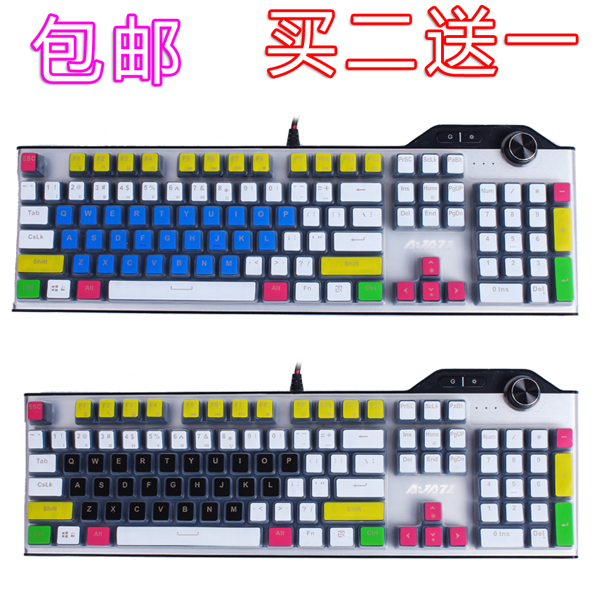 Black jazz ak35 alloy version of assassin AK27 AK40S rgb 104 key desktop backlit mechanical keyboard protective film