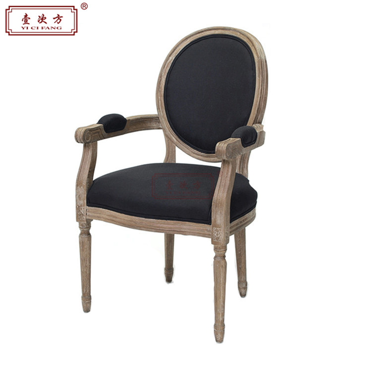 Get Quotations · Black Linen Vintage Wood Sofa Chair Sofa Chair Armchair  Chair Dining Chair French American Countryu0027s Foreign