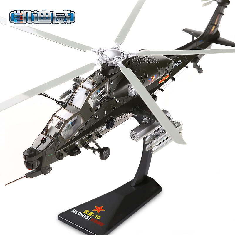 Blackhawk military aircraft model aircraft children's toys helicopter gunships straight升飞machine fighter aircraft model alloy