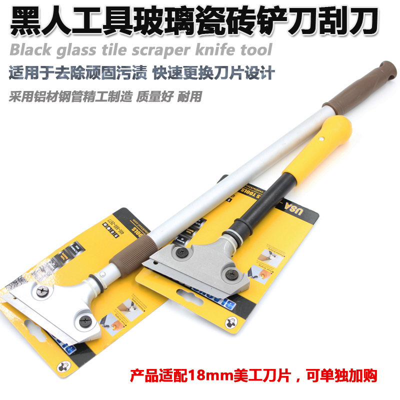 Blacks tool glass tile blade cleaning tools in addition to plastic shovel blade wall floor cleaning blade glass