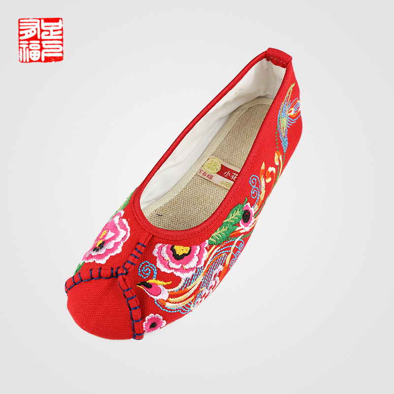 Blessed with a single step 2015 new spring and summer of old beijing style female han chinese clothing embroidered shoes national wind embroidered shoes shoes shoes