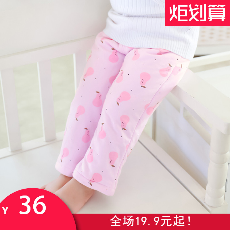 c00b1279d Get Quotations · Blessings bear female fall and winter clothes new baby boy  pants winter trousers children bottoming trousers