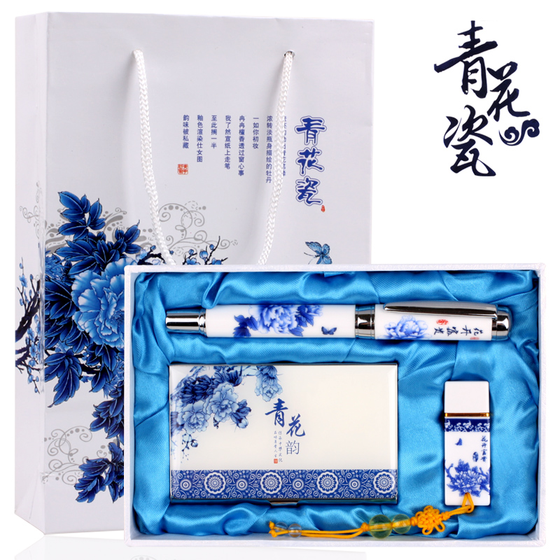 Blue and white porcelain pen parure chinese wind gift event prizes pen + card case + 8gu disk
