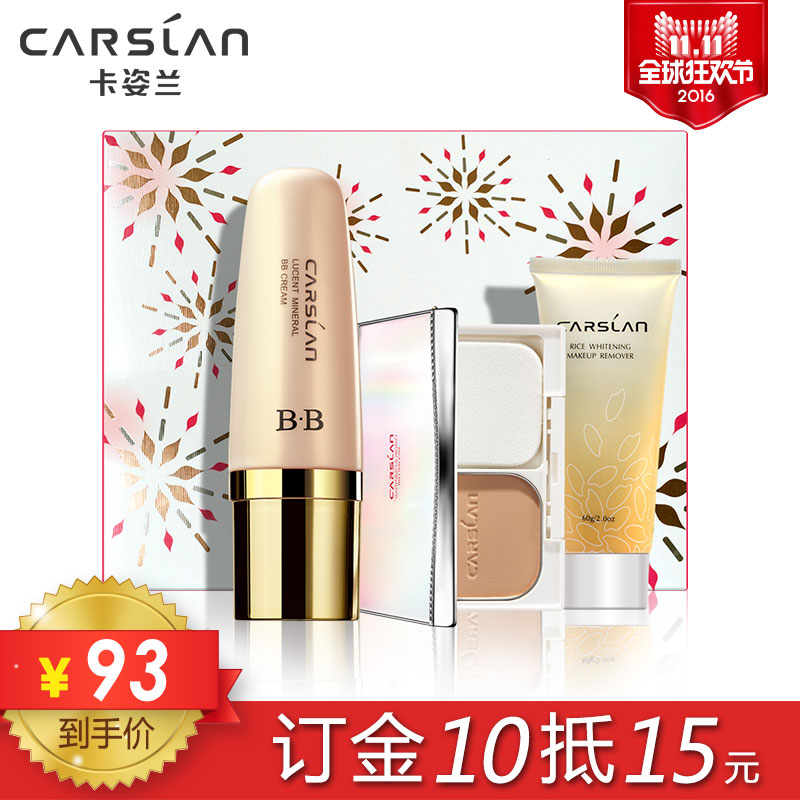 Blue card position light perception nude makeup queen gift set makeup set a full face makeup concealer oil control kit