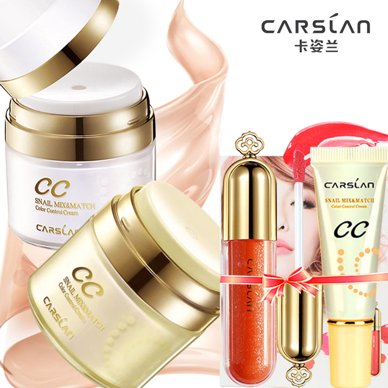 Blue card position snail cushion cc cream nude makeup nude makeup lasting moisturizing concealer strong at the end without makeup powder makeup cosmetics genuine