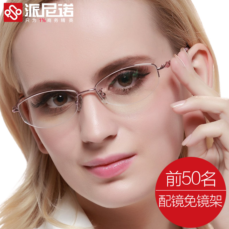 Blue glasses frames myopia female glasses reading glasses female chromotropic mirror optical eye glasses finished 8471