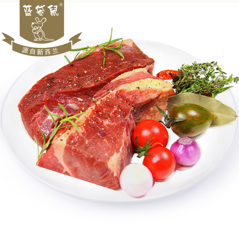 [Blue kangaroo] new zealand imports of fresh raw sirloin beef brisket 500g * 3 grass feeding frozen sirloin beef