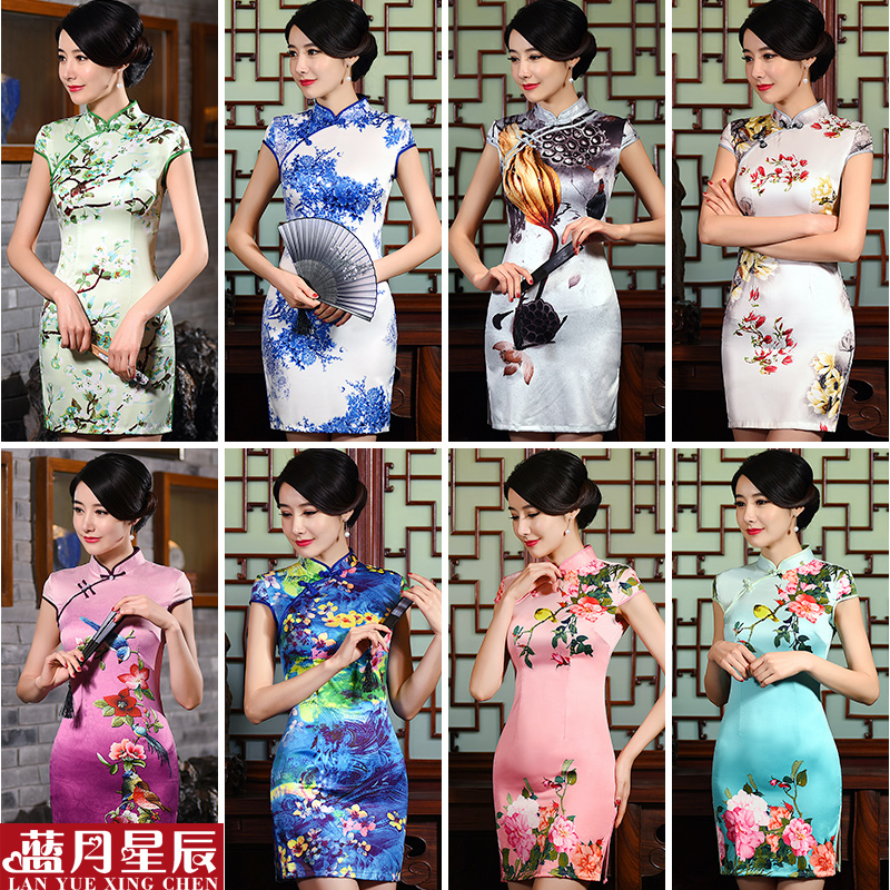 Blue moon ramandu summer new fashion improved cheongsam dress daily short paragraph cheongsam cheongsam dress retro slim was thin