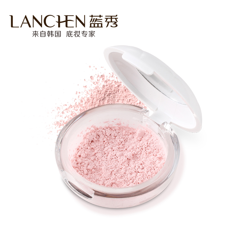 Blue show dingzhuang loose powder oil control concealer lasting authentic korean whitening moisturizing dry powder trimming powder matte oil