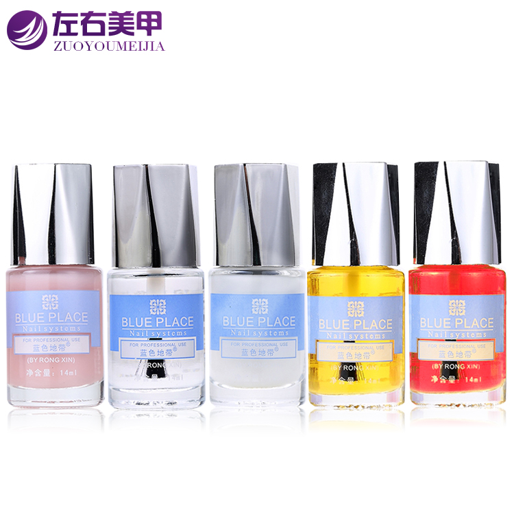 Blue strip calcium base oil softener nutrition oil light oil nail tools cuticle transparent armor oil suit