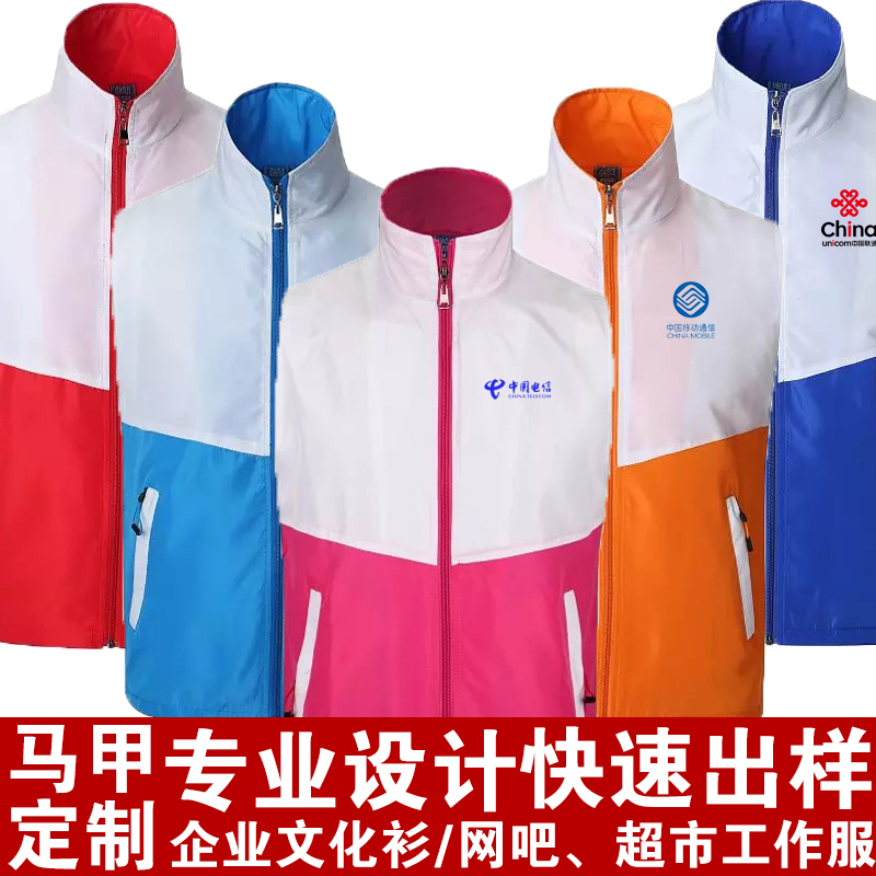 Blue wild takeaway store supermarket cafes wedding publicity advertising volunteer work vest vest vest custom printing