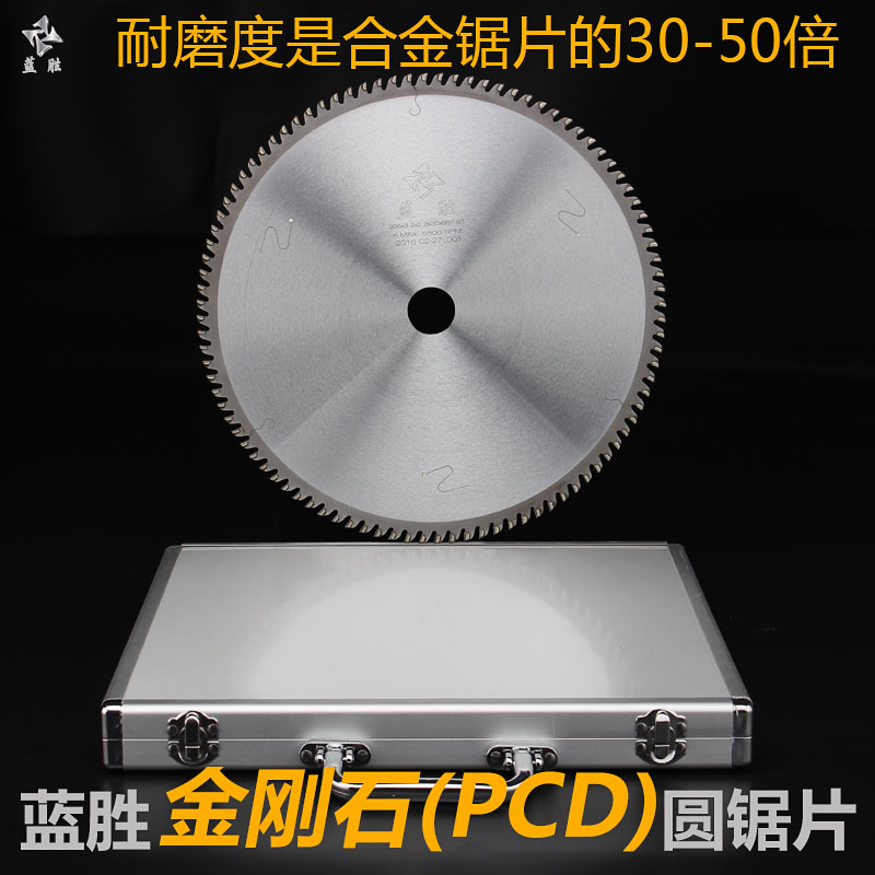 Blue wins 300mm96 tooth saw blade pcd diamond alloy saw blade cut抗倍特particleboard mdf double row
