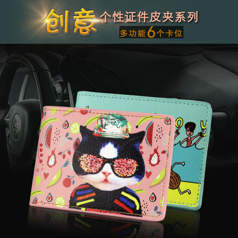 Blue xuan leather driver's license driving documents really creative cute cartoon thin wallet card bag korean men and women