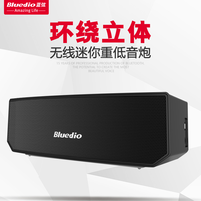 Bluedio/blue string bs-3 dual speakers bluetooth wireless stereo mini subwoofer speaker 3d surround