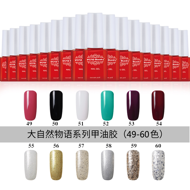 Bluesky vcnd nature story lasting color light therapy removable plastic green nail polish candy beauty nail glue the new