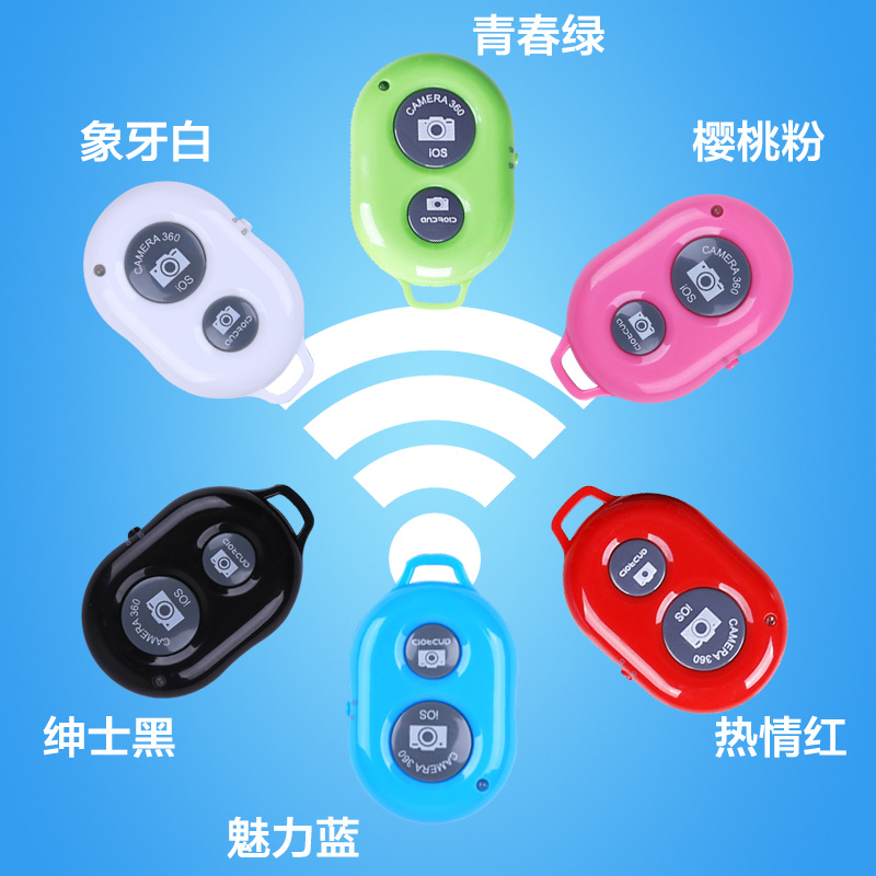 Bluetooth cell phone self andrews apple phone bluetooth remote control self self timer remote control shutter self