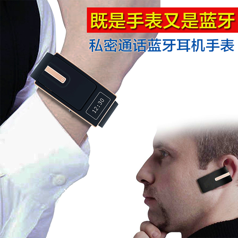 Bluetooth headset bluetooth intelligent wearable bracelet watch sports bluetooth bracelet bluetooth headset universal shipping