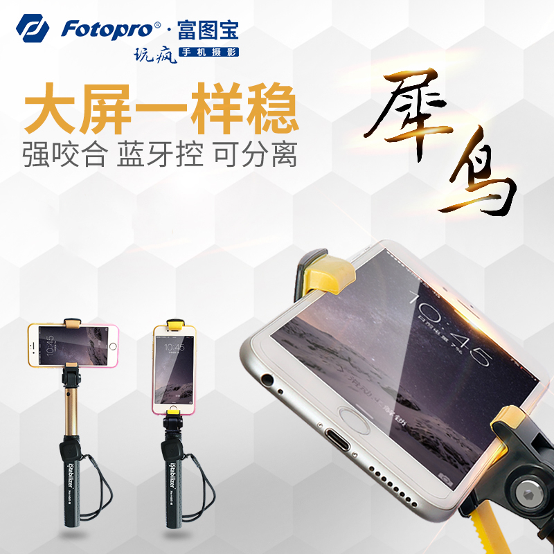 Bluetooth remote control self self rod telescopic rod self self self artifact phone ipad universal selfies portable camera stand long stick