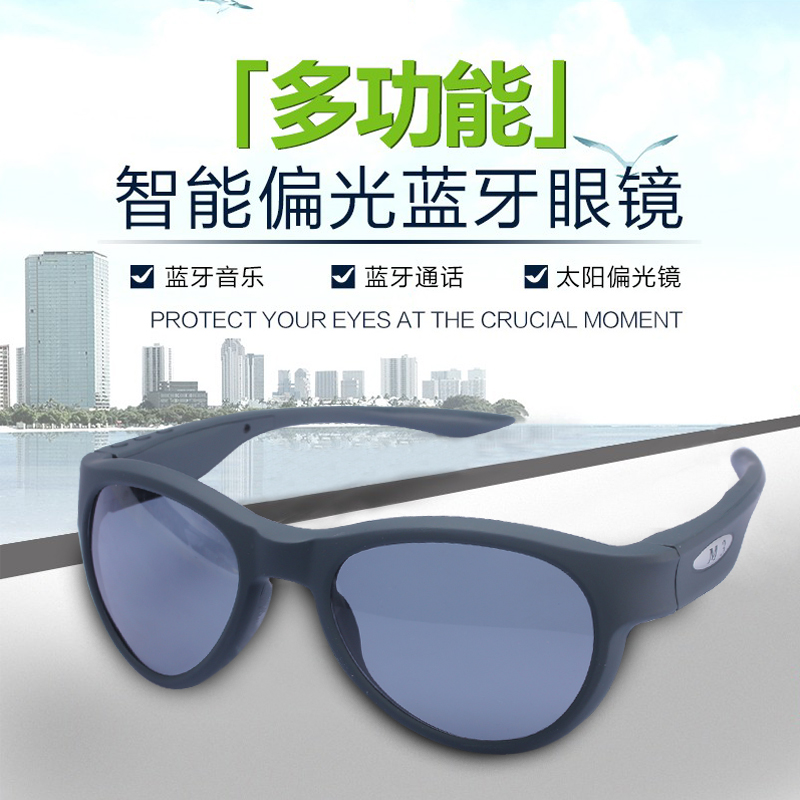 f3584f8c36 Get Quotations · Bluetooth smart glasses polarized sunglasses driving  mirror sunglasses for men and women listen to songs telephone