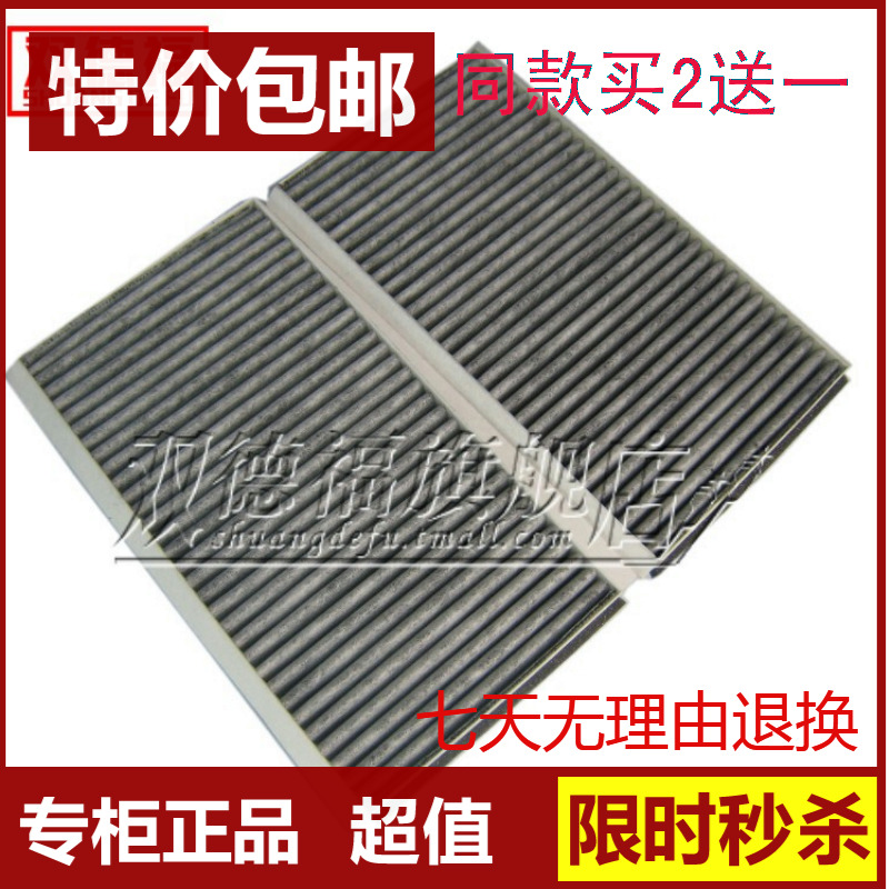 Bmw 5 series bmw e60 520li 523li 525li 530li 535li 528 air filter