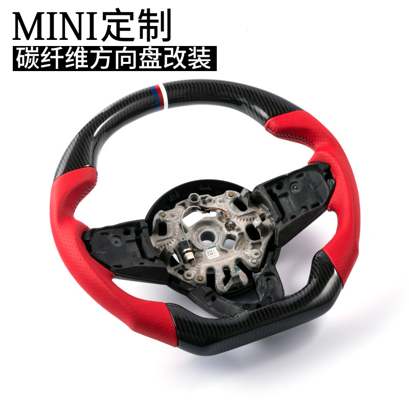 Bmw mini mini cooper clubman special carbon fiber steering wheel modified car leather steering wheel cover