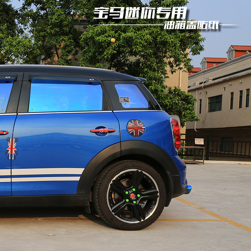 Bmw mini mini cooper f55 56 fuel tank cap stickers british flag garland decorated red and blue union jack