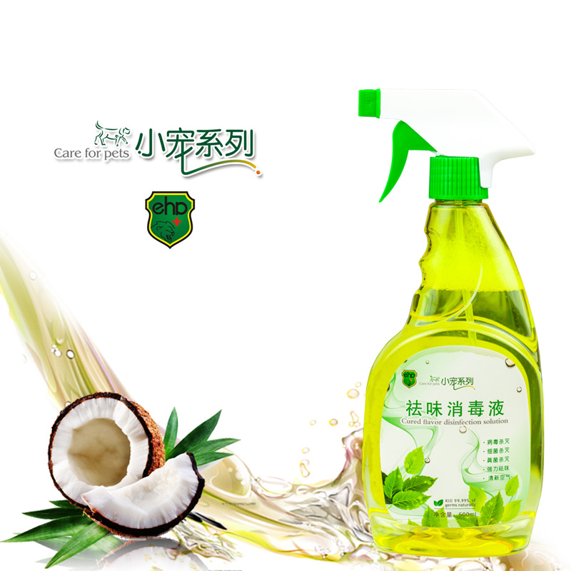 Bo green asia series of small pet cured flavor disinfectant pet safe and nontoxic kill bacteria cured flavor of fresh 500 ml