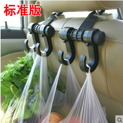 Bo group seat hooks suitable for 2015 models hippocampus m3 car hooks car car hanging boutique interior pieces