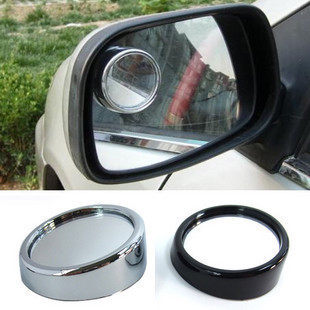 Bo group suitable for kia rio ruiou car modification accessories small round mirror side mirror big vision wide angle