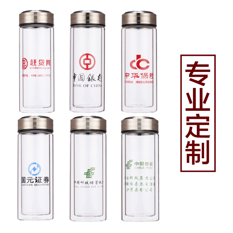 Boao ni double glass cup with lid filter cup portable water bottle glass cups custom advertising cup logo printed