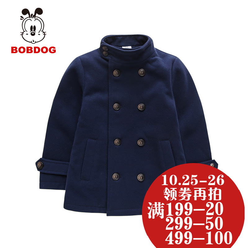 Bob dog children's clothing boys woolen coat wool coat and long sections korean version of the small children fall and winter clothes 2016 new