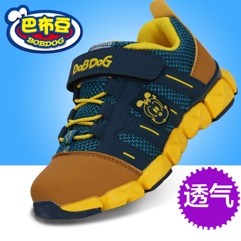 Bob dog shoes boys shoes 2016 cotton flax new autumn children's sports shoes running shoes casual shoes autumn shoes