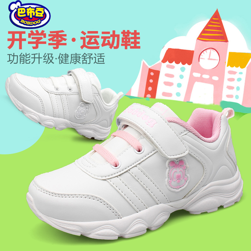 Bob dog shoes for boys and girls shoes white shoes 2016 new boys sports shoes children sneakers running shoes slip